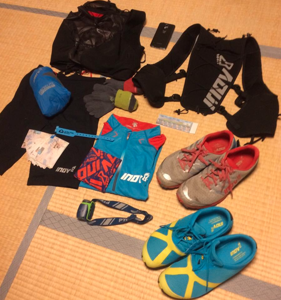 nickademus hollon utmf 2016 kit